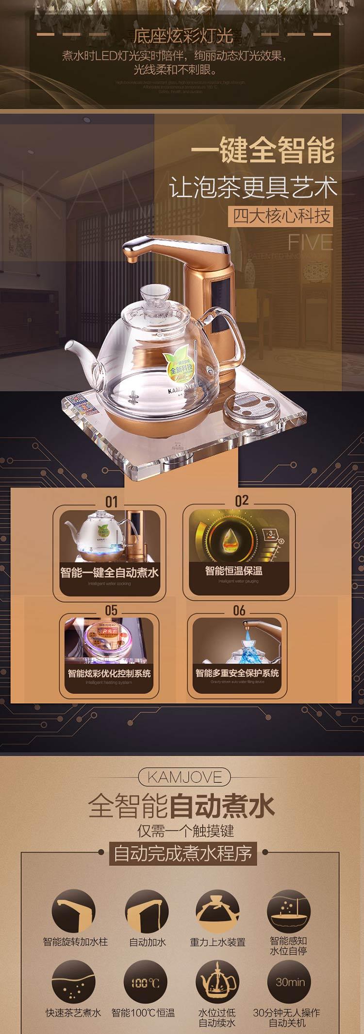 B7【添加进水管】_02
