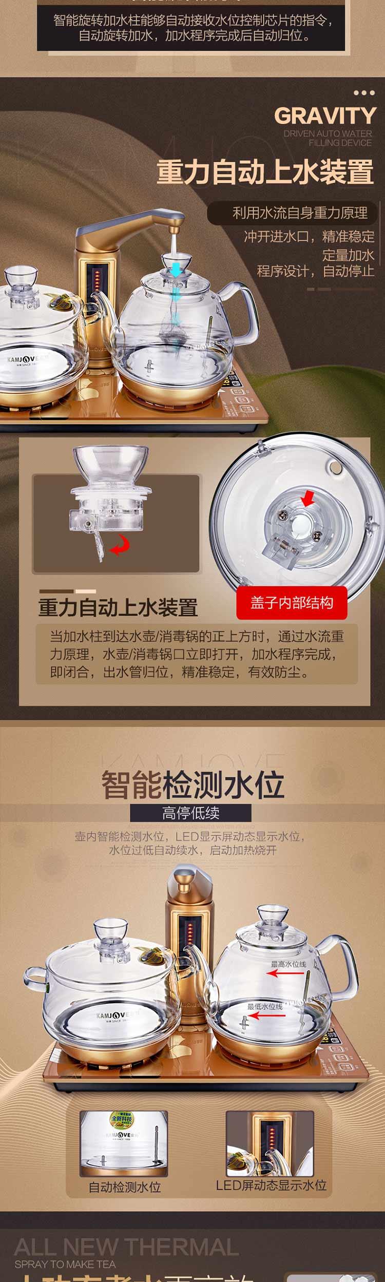 G9【添加进水管】_04