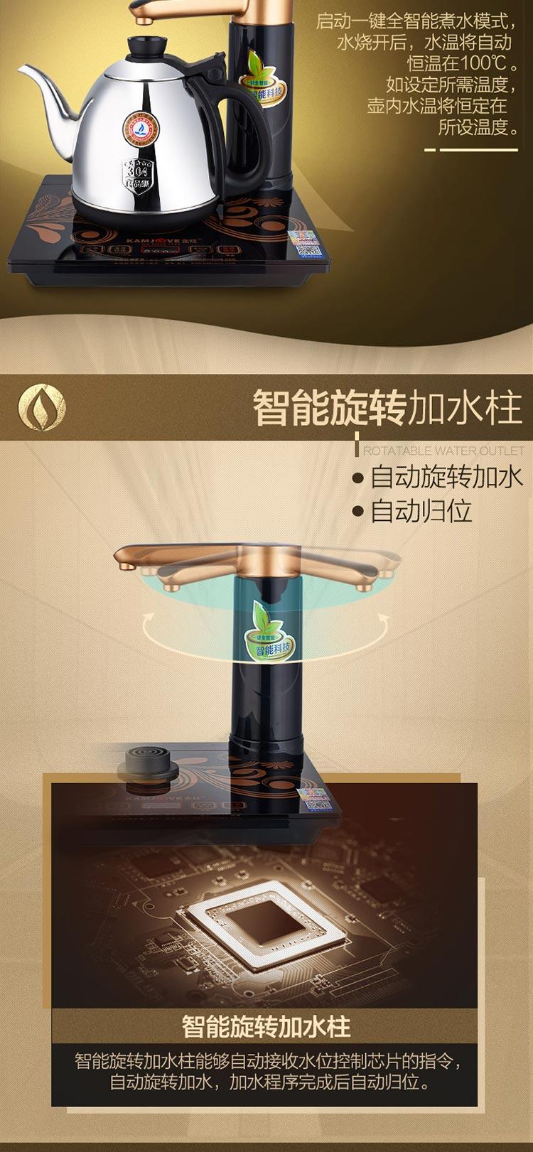 K7-详情图【添加进水管】_04