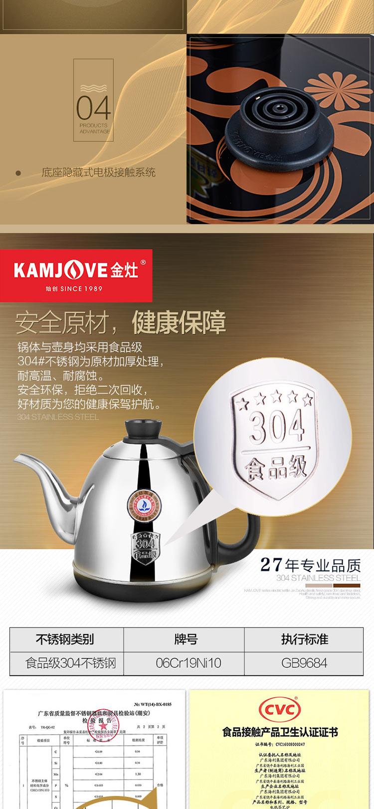 K7-详情图【添加进水管】_07