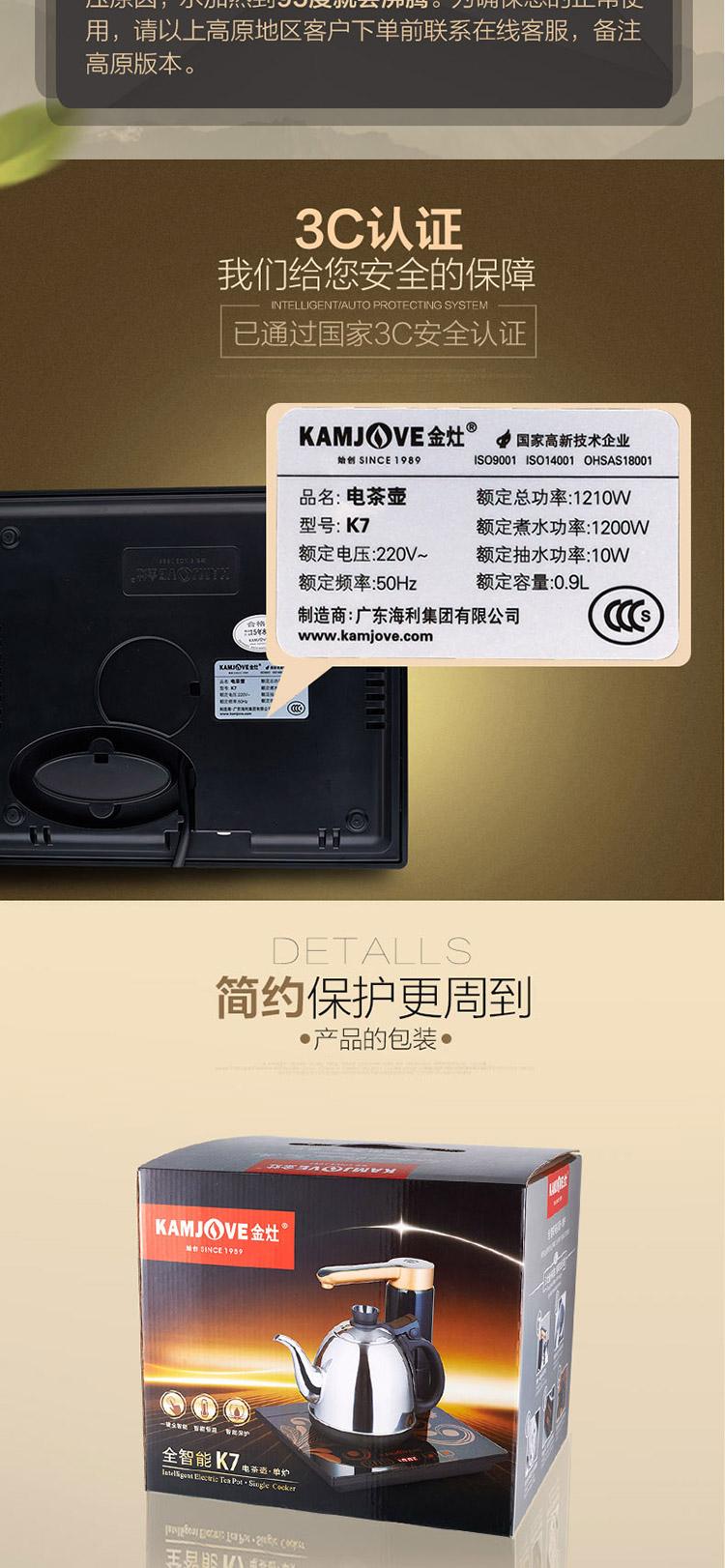 K7-详情图【添加进水管】_10