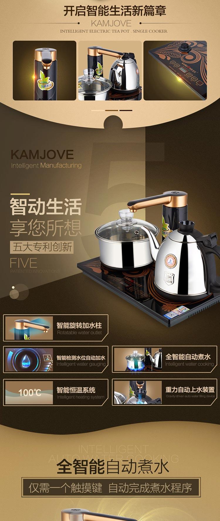 K8详情页【添加进水管】_02