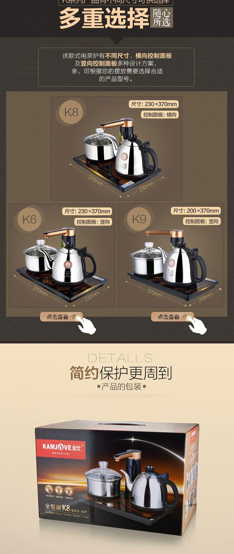 K8详情页【添加进水管】_10
